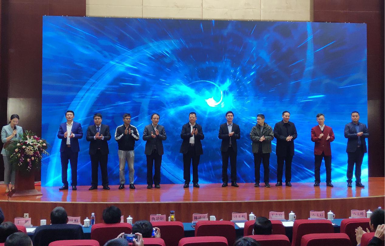 中国沂蒙首届基金生态论坛暨山东第四届FOF峰会成功举办